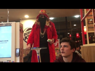 TSS Big Russian Boss снялся в рекламе Burger King.