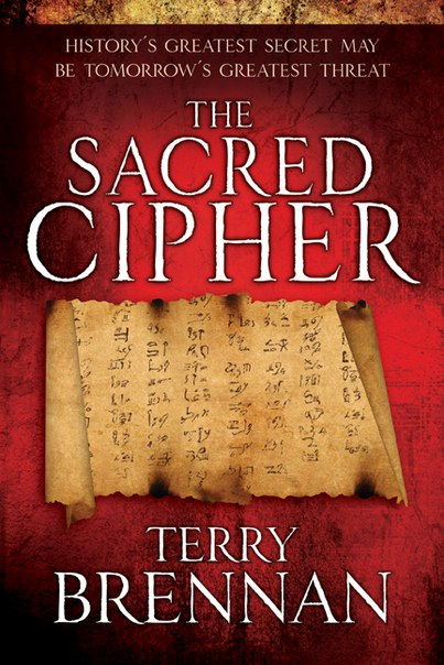 Terry Brennan - The Sacred Cipher