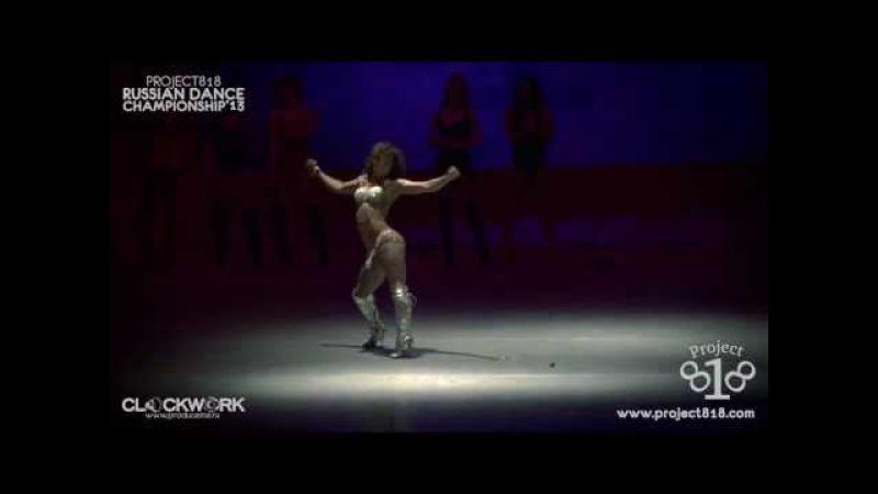 Project818 Russian Dance Championship 2013 High Heels Battle Skripchenko vs Koroleva