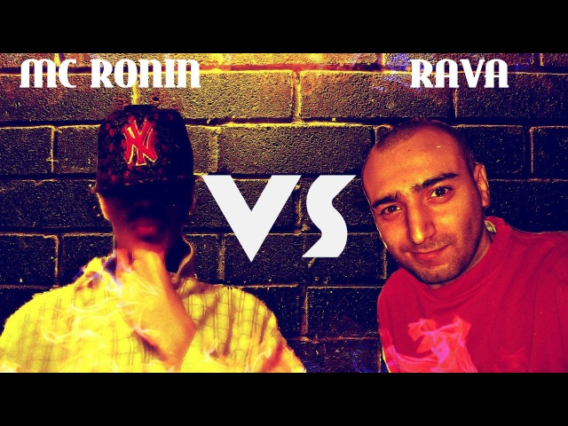 VERSUS FRESH BATTLE - Rava VS MC Ronin