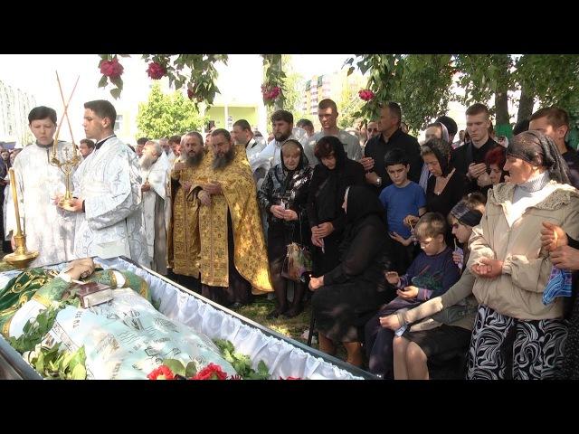 Погребение протоиерея Алексея Радивилова