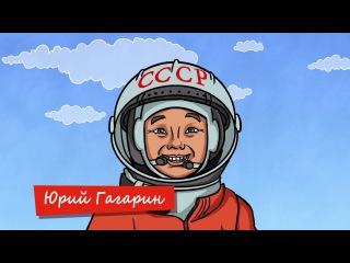НОВАЯ СЕРИЯ! Почему День космонавтики отмечают 12 апреля - Профессор Почемушкин  ...
