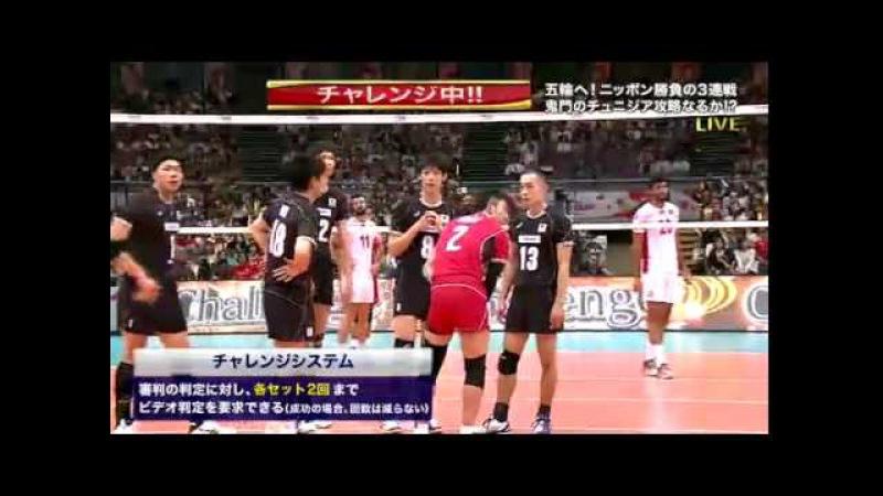 ワールドカップバレーボール2015男子 日本VSチュニジア 9月16日