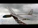 Полет свободнолетающей модели планера AV-002