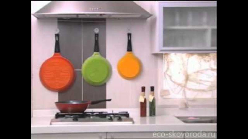 Демонстрация эко посуды FRYBEST с новым покрытием Ecolon