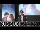 Hollywoodstar Asa Butterfield besucht die FILMSTARTS-Redaktion – und muss seine eigenen Filme nur anhand der deutschen Synchroni