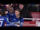 «Арсенал» 0:1 «Челси»   Эден Азар 7`   Кубок лиги, Полуфинал