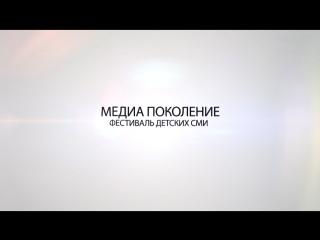 Выставка «Молодежное медиапространство Челябинской области»