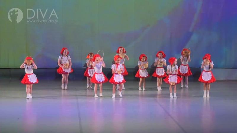 Детские танцы 4 5 лет Красная шапочка хореографический коллектив Терпсис хореограф Ольга Завиялова