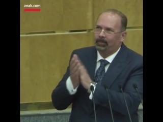Без комментариев Госдума стоя аплодирует членам Конгресса США, который принимает санкции п
