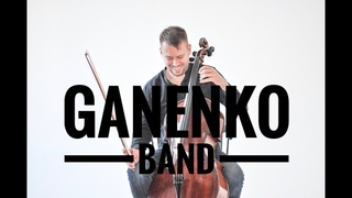 GANENKO BAND - Smells Like Teen Spirit (-OFFICIAL VIDEO-)