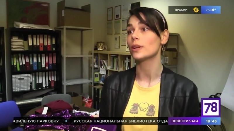 Барахолка Fashion Weekend весна 2018 на канале Life78