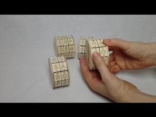 Урок 4 по работе с буквенными цилиндрами