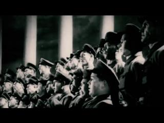 """Краснознаменный ансамбль п/у А.Александрова. """"Священная Война"""" А.Александров - В.Лебедев-Кумач."""