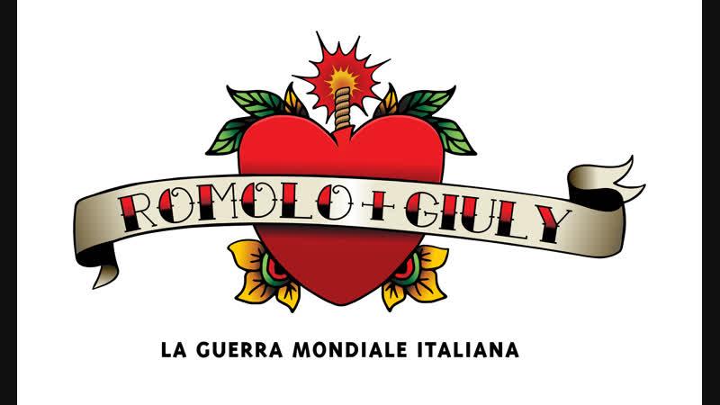 Romolo Giuly - S.01-Ep.05 - Amatriciana Meccanica