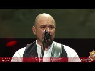 Сергей Трофимов - 5 0 в мою пользу - Юбилейный концерт 2017 г