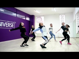 Universe dance school / jazz-funk