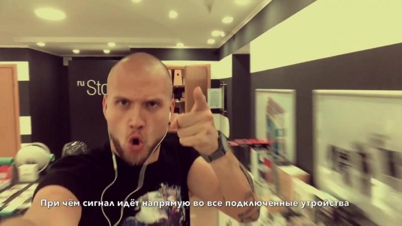 Гипер-роутеры от Apple — Обзор за минуту — ruStore