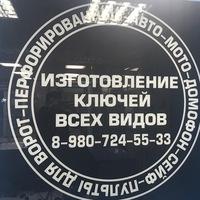 Ключников Константин