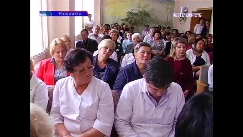 На Рожнятівщині відзначили День медичного працівника