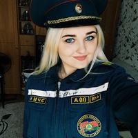Каролина Крахмальчик