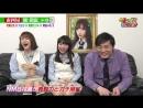 180520 NMB48 Murase Sae no Mahjong Gachi Battle 11