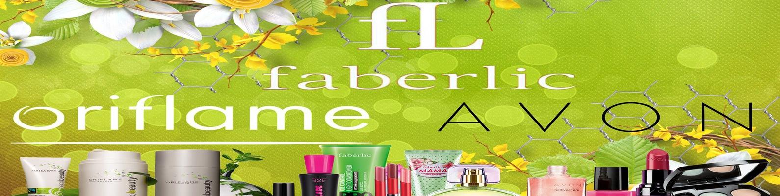 Отзывы о косметике эйвон фаберлик орифлейм детская косметика для девочек наборы купить в магазине
