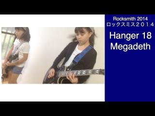 Audrey & Kate Play ROCKSMITH #714 - Hanger 18 - Megadeth ロックスミス