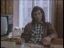 Штемп 1991 фильм