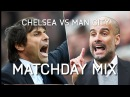 Frank Lampard worldie rabona and all the build-up to Chelsea vs Manchester City in the Matchday Mix