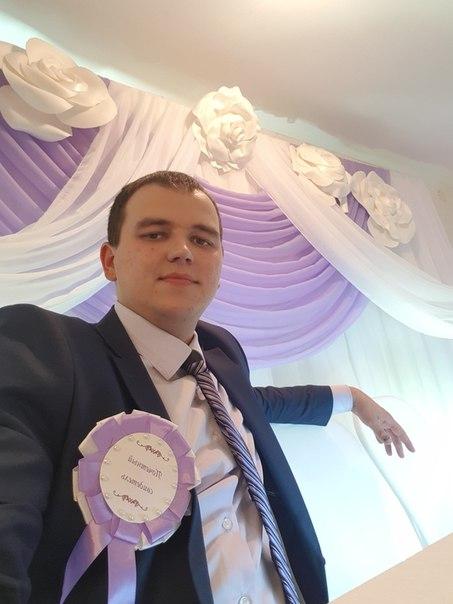 Евгений Ершов, 30 лет, Коноша, Россия
