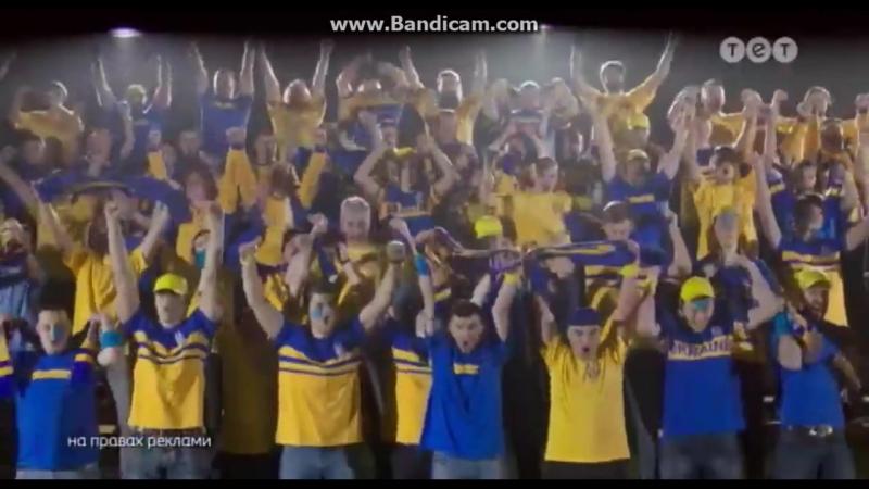 Реклама поддержки сборной Украины Вірні Збірній- Україна-Туреччина і Україна-Ісландія