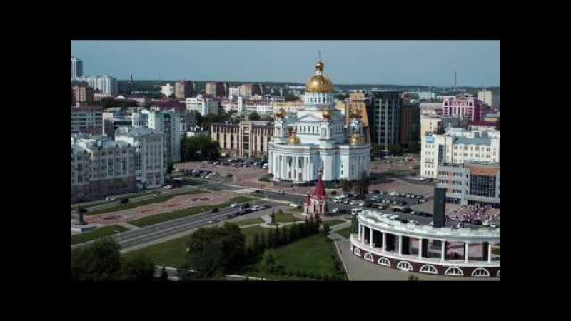 Саранск Аэросъемка SkyMovie