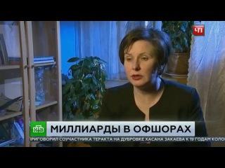 Сюжет НТВ о Т Плюс и Саратове