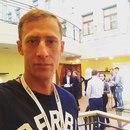 Фотоальбом человека Дмитрия Эксперта
