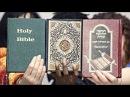 Тора, Библия, Коран - части единого Учения