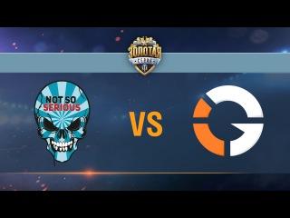 Not So Serious vs IMPACT Gaming - day 3 week 8 Season II Gold Series WGL RU 2016/17