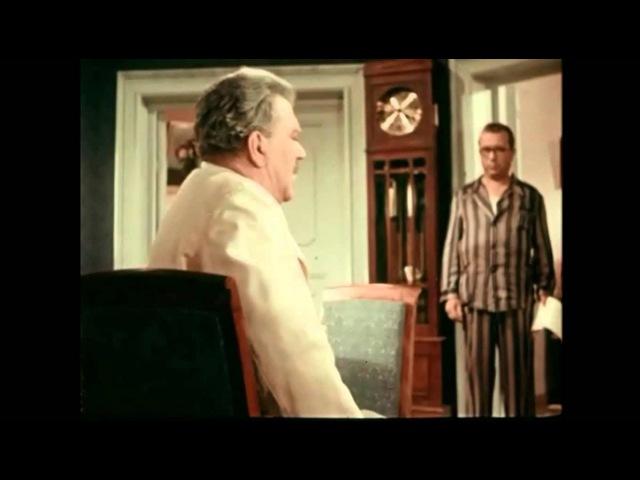 Сцена из фильма Дорогой мой человек