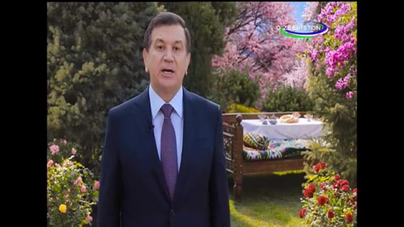 Ўзбекистон Республикаси Президенти Шавкат Мирзиёевнинг Наврўз байрамига аталган табриги