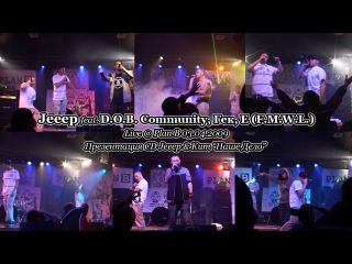 Jeeep feat.. Community, Гек, E (.) • live  Plan B