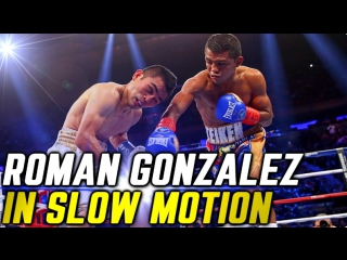 Roman Gonzalez in Slow Motion