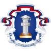 Тверское региональное отделение АЮР