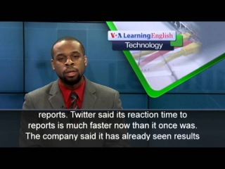The Technology Report: Twitter Suspends Over 125,000 Accounts for 'Promoting Terrorist Acts'