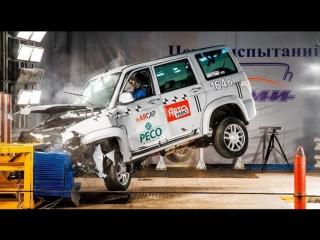 Краш-тест УАЗ Патриот 2017