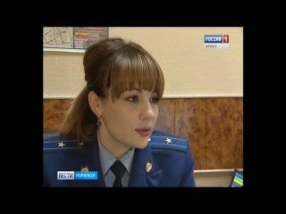 Вести Норильск 30 января 2017 года,  (понедельник)