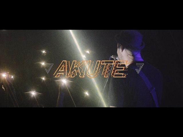 Akute Яшчэ адзін шпіталь official live