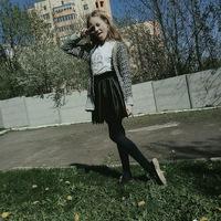 Діана Юськова