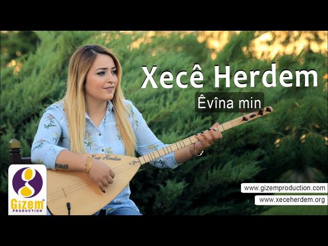 Xecê Herdem Evina min Yeni 2017 Akustik Türkçe Alt Yazılı