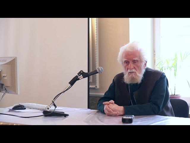 Беседа прот. Георгия Эдельштейна с воспитанниками Костромской духовной семинарии