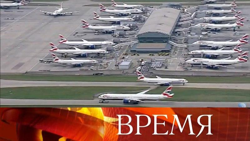 В лондонском аэропорту без объяснения причин досмотрен самолет авиакомпании Аэрофлот